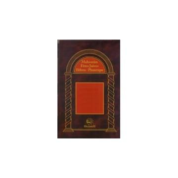 Mahzor kippour - Hébreu / phonétique