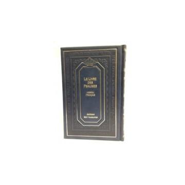 Livre de psaumes- Moyen format H / F / Ph