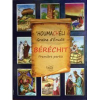 """Houmach Chéli "" - Bérechit 3"