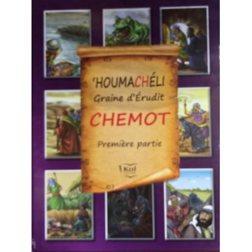 """""""Houmach Chéli """" - Chemot 1"""