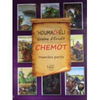 """""""Houmach Chéli """" - Chemot 2"""