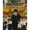 Hovot Halevavot Tome 3 - Le traité des devoirs du coeur