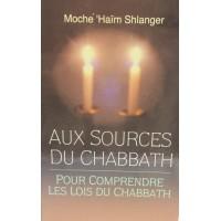 Aux sources du chabbat