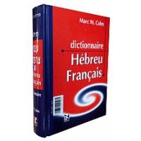 Dictionnaire Marc cohn
