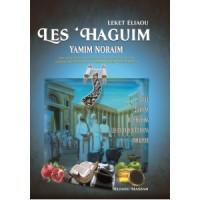 Les Haguim - Yamim Norayim