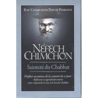 Nefesh shimshon - sainteté du chabbat