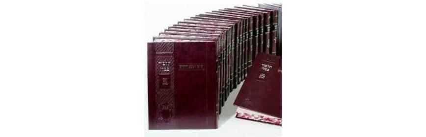 Livres de Kodesh en Hebreu